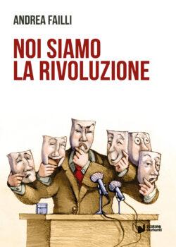 Noi siamo la rivoluzione
